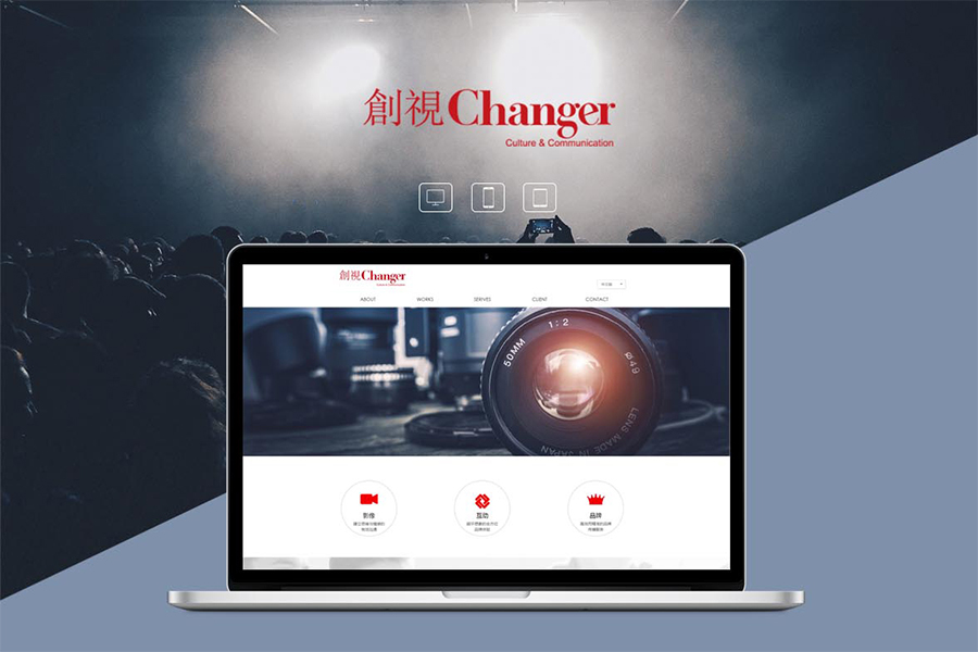 上海网站设计公司做网站哪家好?
