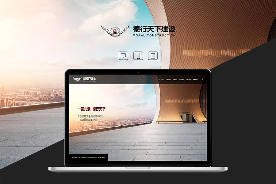 企业通过上海做网站公司制作网站多少钱才算合适?