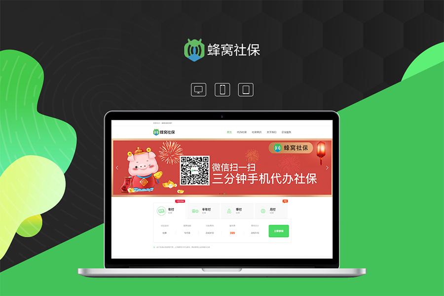 如何寻得好的上海网站设计公司 ?