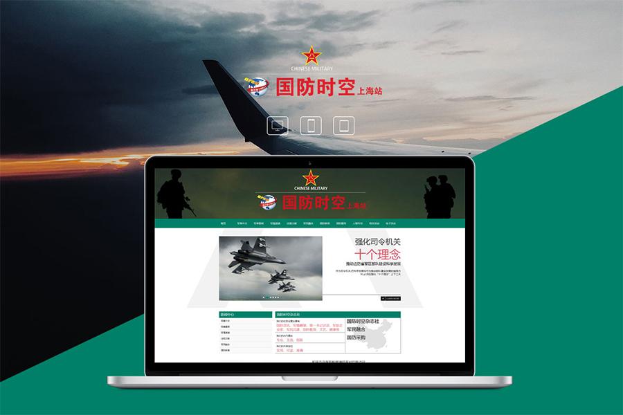 议你了解下上海网站制作公司制作网站的价格
