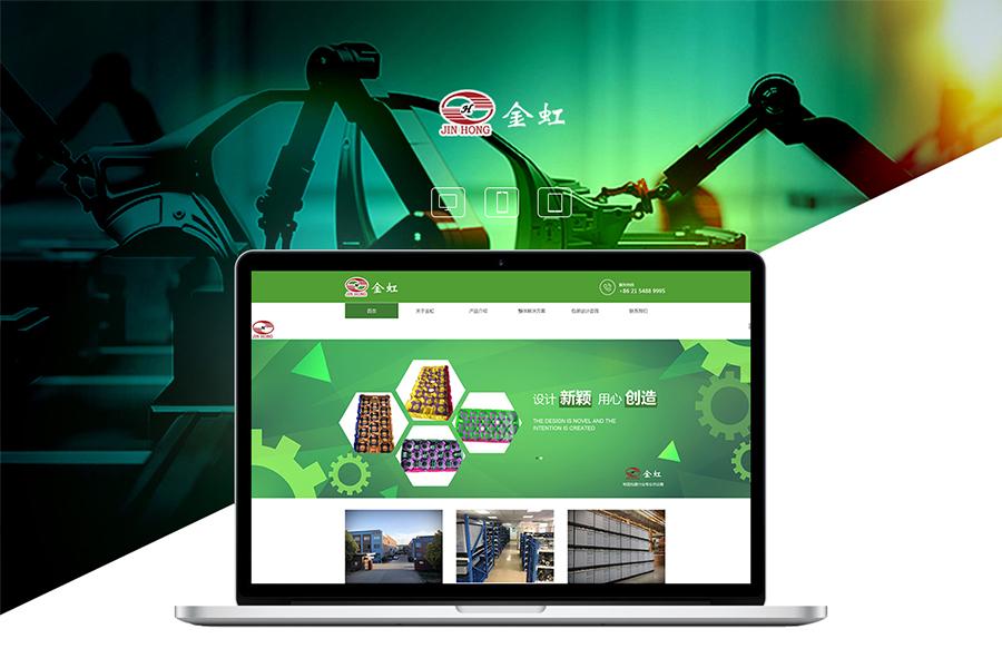 优秀的上海做网站公司胜在哪些方面?
