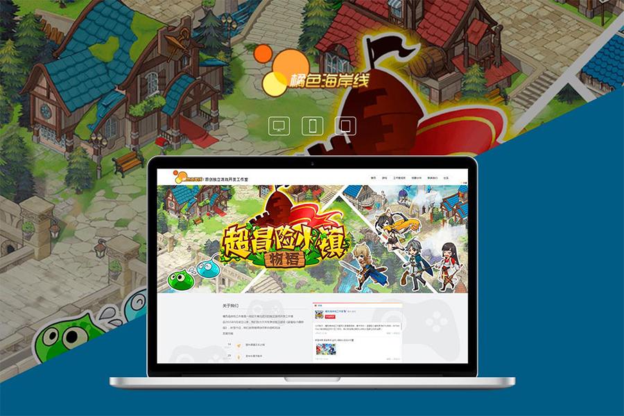 上海网站设计公司制作网站报价合理吗?