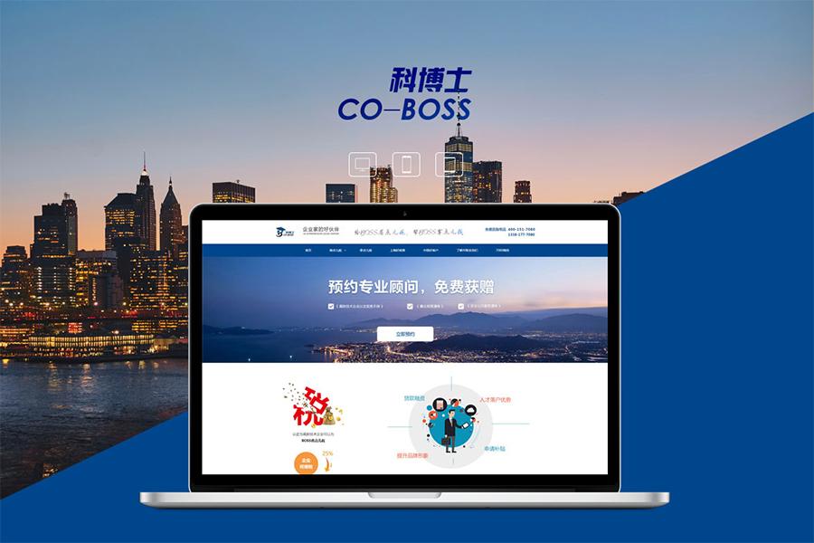 重庆做网站公司建设门户网站做的如何? 第3张