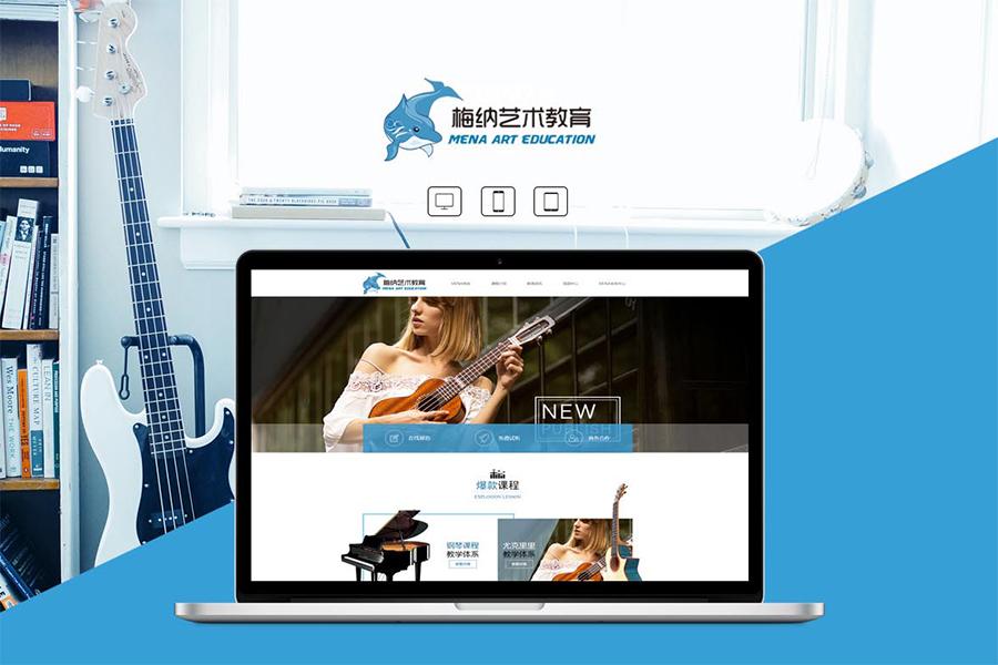 上海网站设计公司建设的网站有什么优势?