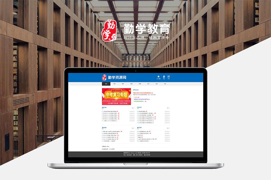 寻找上海专业网站建设公司的方法