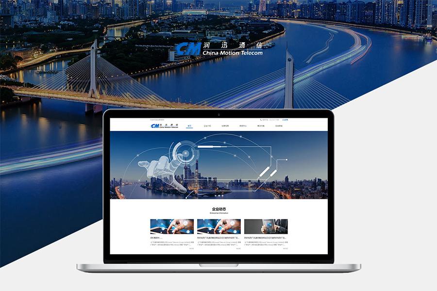 上海网站制作公司哪家好