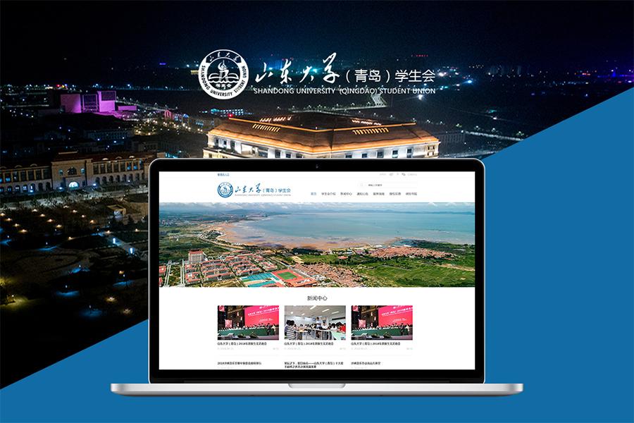 上海网站开发公司哪家更可靠一点