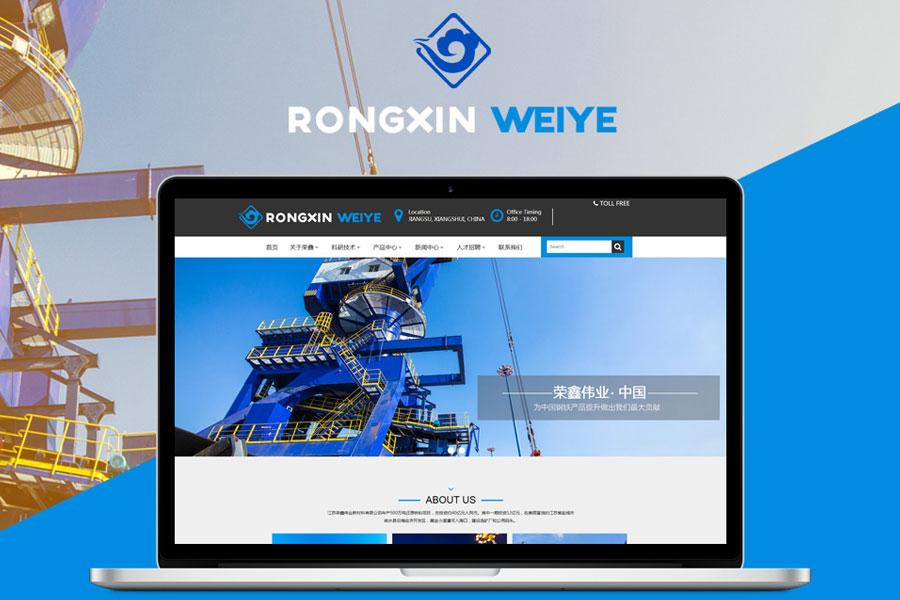 上海网站制作公司报价如何?是否是越贵越好?
