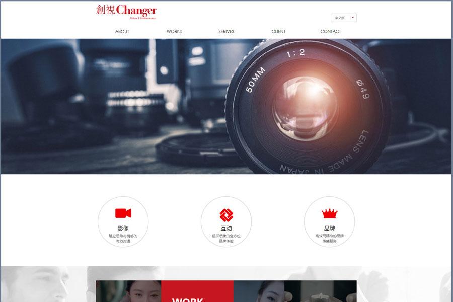 重庆做网站公司做教育网站的价格和步骤分别是什么? 第3张